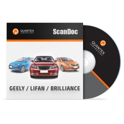 Пакет марок Geely, Lifan, Brilliance, WWILING для ScanDoc Compact